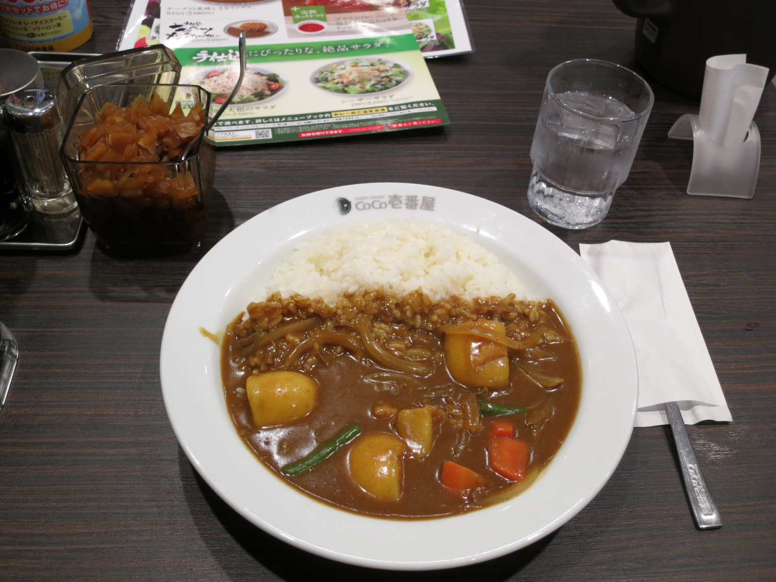 CoCo壱番屋 OBPツイン21店