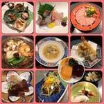 広島の旬 なかたに - 鷹風味会席(7,000円)