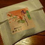 丸源清月堂 - 花しとり[個包装](2013/10/27撮影)