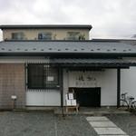 槙家 - 2013-10-22