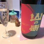 日本酒バー にゃごりん - 山の壽