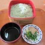 土庄港観光センター - 料理写真:400えん 冷やしオリーブそうめん2013.9