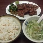 牛タン焼専門店 司 - 牛タン焼き定食(1.5人前)