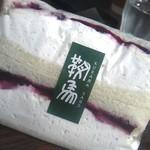 鞍馬サンド - 果肉も入った本格派☆