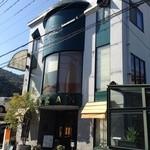 カフェ・ランザン - 阪急嵐山駅すぐ