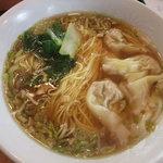 慶和楼 - ワンタン麺