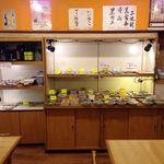 丸惣 - ☆料理はその日おすすめの品をご用意しています☆