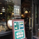 CAFE FLORIAN - 四ツ橋筋沿いの純喫茶