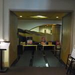 日本料理簾 - お店の入り口