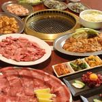 焼肉天下 - 3500円×4人分コース料理