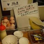 居酒屋 夢咲亭 - 生卵も1個OKです