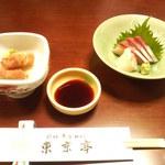 東京亭 - 料理写真:地元で一番おいしいお寿司屋さんだそうです。