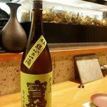 2214471 - 日本酒 宝劔