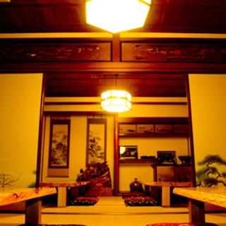 京都の町家情緒あふれる店内