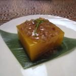 山暖 - かぼちゃ豆腐