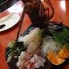 海鮮料理 日南水産