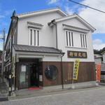 22144823 - 竹田市にあるおおいたB級グルメグランプリに輝いた唐揚げの食べれるお店です。
