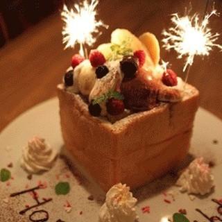 SAKURAのBithdayケーキハニートースト