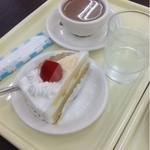 エルモア - ケーキセット  450円