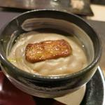 濤﨑 - ポルチーニ茸の茶碗蒸し 絶品