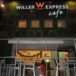 WILLER EXPRESS Cafe -