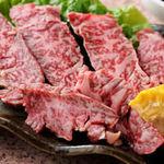一蔵 - 料理写真:当店イチ押し!『特選和牛塩タン・特選ハラミ』他店では味わえない肉を是非ご賞味ください。