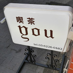 YOU -