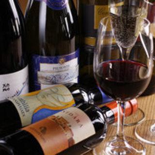 【輸入ワイン】ボトル20種以上、2800円~