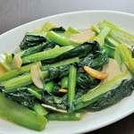 小羊樓 - 青菜炒め580円
