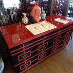 中国料理 福 - 店内 カウンター