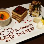 イルキャンティ - 料理写真:デザートにも徹底的なこだわりが・・・♪