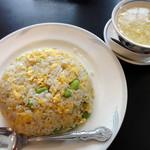 中国料理 福 - 玉子チャーハン&玉子スープ