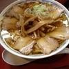 恵比寿家 - 料理写真:ちゃーしゅーめん大盛