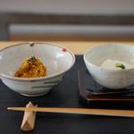 喫茶 陶花 -