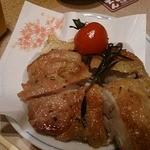 手作り料理とお酒 えん - 若鳥のエリンギ香草焼き