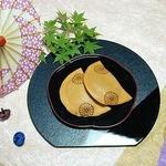 菊園 - 宮中伝統の菓子をおつくりしております。