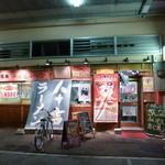 八十吉ラーメン - 店は福山キャッスルホテルの正面