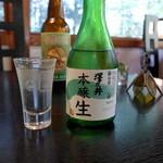 アースガーデン - 澤乃井本醸生