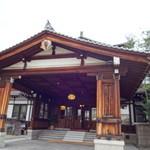 メインダイニングルーム 三笠 - 和風建築