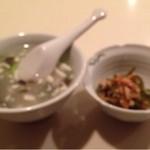 杏花村 - スープと小鉢
