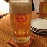 首里 - オリオンビールです