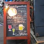 ロ・スパッツィオ - 外の看板