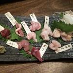 楓 - 七谷地鶏造り