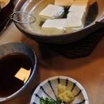 みをつくし - 湯豆腐