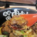 肉肉うどん - お肉は角切りのゴロゴロとしたお肉がうどんの上にたっぷり乗ってます。