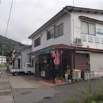 居酒屋海猫 - コチラのお店です
