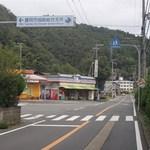 居酒屋海猫 - 城崎の市役所支所交差点をもっと北に。