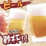 恵比寿和顔 - 先ずは~ ビールで乾杯!!!