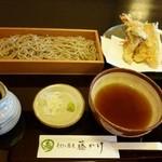 藤かけ - 大海老・野菜天盛りせいろ(十割) 1,450円