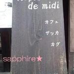 ルポ・デ・ミディ  -